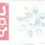 Lily Spaeth - Christmas Card 2010